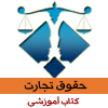 www.irlaw.ir